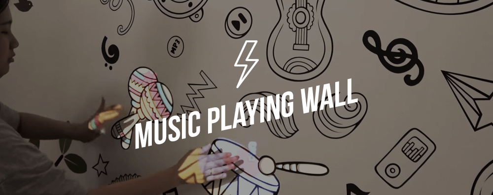 Music Playing Wall