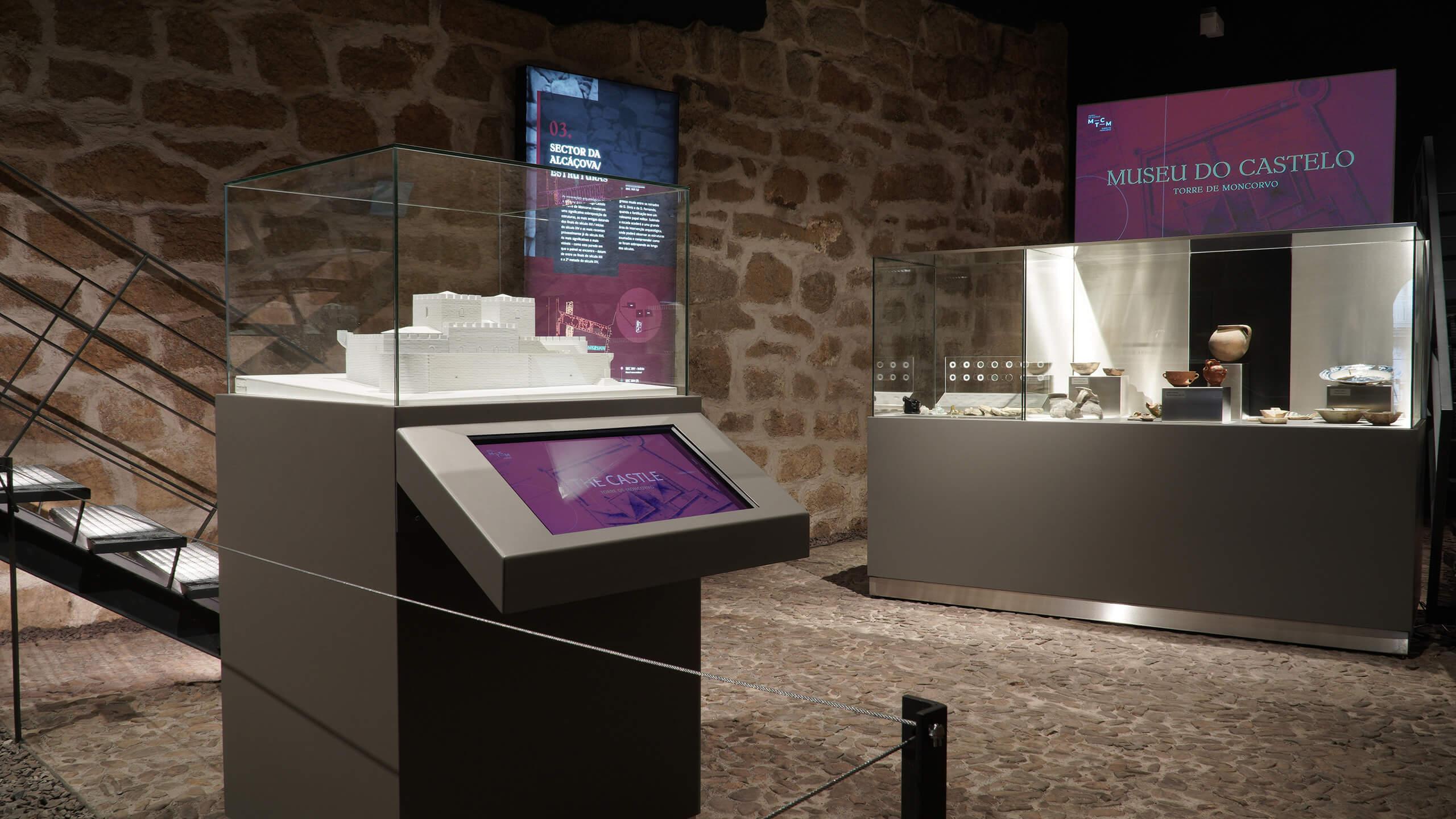 Interior Museu do Castelo Torre de Moncorvo